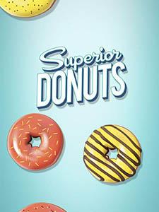 超级甜甜圈第一季